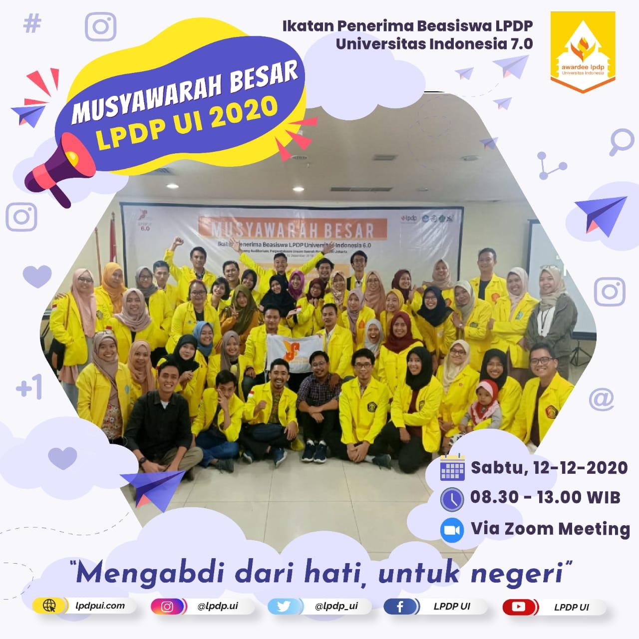 Open Recruitment Panitia Musyawarah Besar dan KPU LPDP UI 2020 (Virtual)